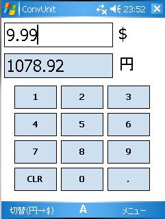 ハードコピー